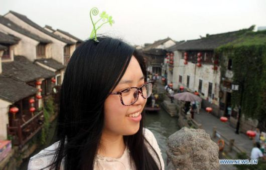 Green Space Trend In China